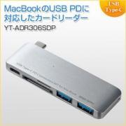 新型Macbook 2015専用USB PD対応USB3.1Type Cハブ(充電機能付・USB3.0ハブ/2ポート・microSD/SDカードリーダー付)