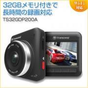 ドライブレコーダー 高画質フルHD 常時録画 microSD32GB付属 DrivePro 200 Transcend製