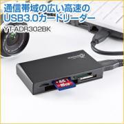 USB3.0カードリーダー(SDカード&コンパクトフラッシュ&メモリースティック対応・64メディア対応)