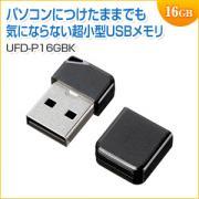 USBメモリ 16GB USB2.0 ブラック 超コンパクトタイプ 名入れ対応 サンワサプライ製