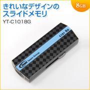 USBメモリ(スライドタイプ・8GB)