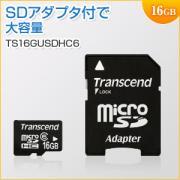 microSDHCカード 16GB Class6 SDアダプタ付 TS16GUSDHC6 Transcend(トランセンド・ジャパン) 【永久保証】