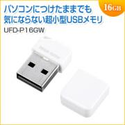 USBメモリ 16GB USB2.0 ホワイト 超コンパクトタイプ 名入れ対応 サンワサプライ製