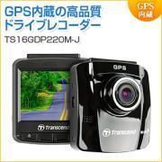 ドライブレコーダー DrivePro 220 GPS内蔵 速度&衝突センサー搭載 microSD16GB付き Transcend製