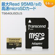 microSDXCカード 64GB UHS-I U3対応 アダプタ付き Transcend製