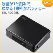 モバイルバッテリー 5200mAh デジタル電池残量表示 ブラック