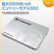 SSD 480GB SATA-III 6Gb/s 2.5インチ Transcend製