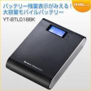 モバイルバッテリー(大容量10400mAh・2.4A・急速充電対応・デジタル残量表示・出力電流値表示)