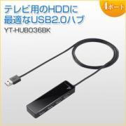 USBハブ セルフパワー ACアダプター付 4ポート ブラック