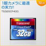 コンパクトフラッシュ 32GB 400倍速 UDMA対応 TS32GCF400 Transcend(トランセンド・ジャパン)