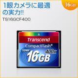 コンパクトフラッシュ 16GB 400倍速 UDMA対応 TS16GCF400 Transcend(トランセンド・ジャパン)