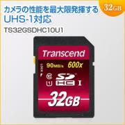 SDHCカード 32GB Class10 UHS-Ⅰ対応 600倍速 Ultimate Transcend製