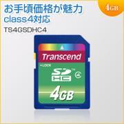 SDHCカード 4GB Class4対応 Transcend製
