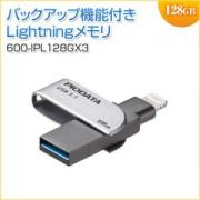 iPhone・iPad USBメモリ 128GB USB3.1 Gen1 Lightning対応 MFi認証 スイング式