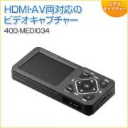 ビデオキャプチャー AV接続 HDMI接続 デジタル保存 ビデオテープ テープダビング モニター確認 USB/SD保存 HDMI出力