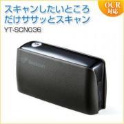 Pocket Scan/ポケットスキャン Bluetooth搭載超小型スキャナー OCR機能付き