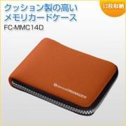 ネオプレンマルチメモリーカードケース(オレンジ)