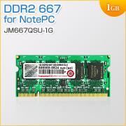 増設メモリ 1GB DDR2-667 PC2-5300 SO-DIMM Transcend製