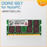 増設メモリ 2GB DDR2-667 PC2-5300 SO-DIMM Transcend製