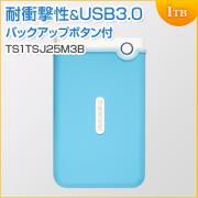 外付けHDD 1TB StoreJet 25M3 USB3.0 ブルー Transcend製