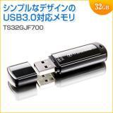 USBメモリ 32GB USB3.0 JetFlash700 Transcend製