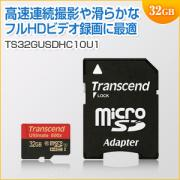 microSDHCカード 32GB Class10 UHS-I対応 SDカード変換アダプタ付 Ultimate Transcend社製 TS32GUSDHC10U1(最大転送速度 90MB/s)