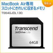 Macbook Air専用ストレージ拡張カード 64GB JetDrive Lite 130