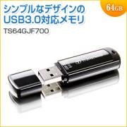 USBメモリ 64GB USB3.1 Gen1 ブラック JetFlash700 Transcend製