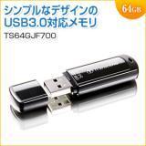 USBメモリ 64GB USB3.0 Transcend製