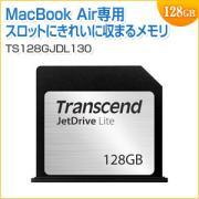 Macbook Air専用ストレージ拡張カード 128GB JetDrive Lite 130