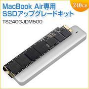 SSD 240GB JetDrive 500 Macbook Air アップグレードキット