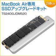 SSD 240GB JetDrive 520 Macbook Air アップグレードキット