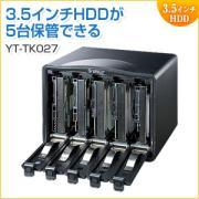 HDD収納ケース(HDD保管・3.5インチ専用・最大5台)
