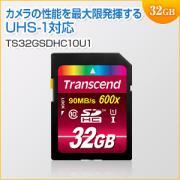 【限定セール】SDHCカード 32GB Class10 UHS-1 Transcend社製