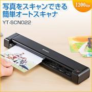 モバイルスキャナ(自炊・オートスキャナ・写真・A4・PDF・1200dpi対応)