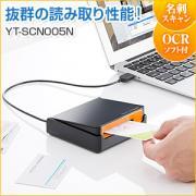 USB名刺管理スキャナ(OCR搭載・Win&Mac対応・Worldcard Ultra Plus)