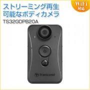 Wi-Fi対応ボディカメラ DrivePro Body 20 Transcend製