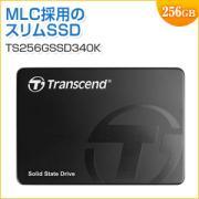 SSD 256GB 2.5インチ SATAIII Transcend製