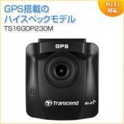 ドライブレコーダー GPS搭載 Wi-Fi対応 microSDカード 16GB付き DrivePro 230 Transcend製
