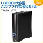 外付けHDD 8TB USB3.0 3.5インチ StoreJet 35T3 Transcend製