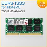 増設メモリ 4GB DDR3L-1333 PC3-10600 SO-DIMM 低電圧 Transcend製