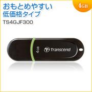 USBメモリ 4GB USB2.0  ブラック JetFlash300 Transcend製
