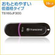 USBメモリ 16GB USB2.0  ブラック JetFlash300 Transcend製