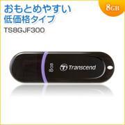 USBメモリ 8GB USB2.0  ブラック JetFlash300 Transcend製