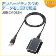 IDE/SATA-USB変換ケーブル(0.65m)