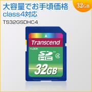 SDHCカード 32GB Class4対応 Transcend製