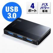 USBハブ 4ポート USB3.0 バスパワー PS4対応 薄型 独立ポート付き ブラック