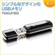 USBメモリ 4GB USB2.0 ブラック JetFlash350 Transcend製