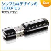 USBメモリ 8GB USB2.0 ブラック JetFlash350 Transcend製