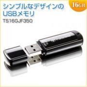 USBメモリ 16GB USB2.0 ブラック JetFlash350 Transcend製